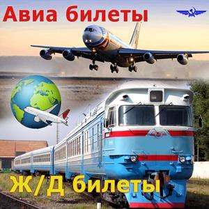 Авиа- и ж/д билеты Сосково