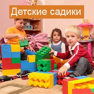 Детские сады Сосково