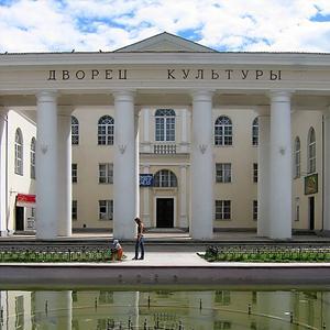 Дворцы и дома культуры Сосково