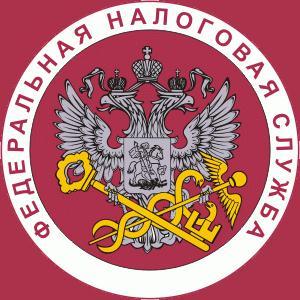 Налоговые инспекции, службы Сосково