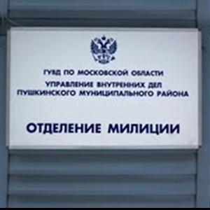 Отделения полиции Сосково