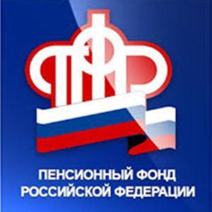 Пенсионные фонды Сосково