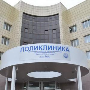 Поликлиники Сосково