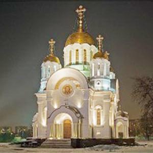 Религиозные учреждения Сосково