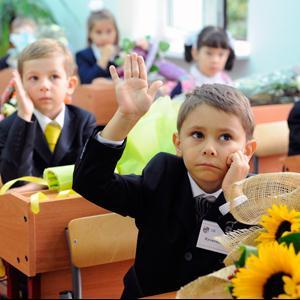 Школы Сосково