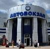Автовокзалы в Сосково