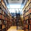 Библиотеки в Сосково