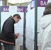 Центры занятости в Сосково