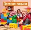 Детские сады в Сосково