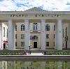 Дворцы и дома культуры в Сосково