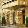 Гостиницы в Сосково