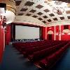 Кинотеатры в Сосково