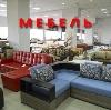Магазины мебели в Сосково