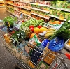 Магазины продуктов в Сосково