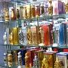 Парфюмерные магазины в Сосково