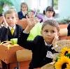 Школы в Сосково