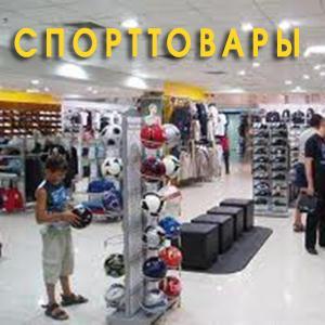 Спортивные магазины Сосково